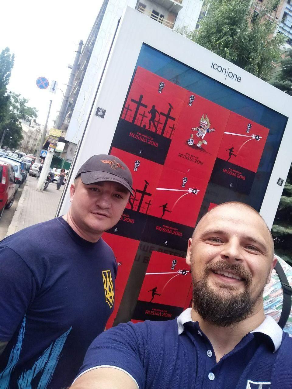 В Киеве телеканал