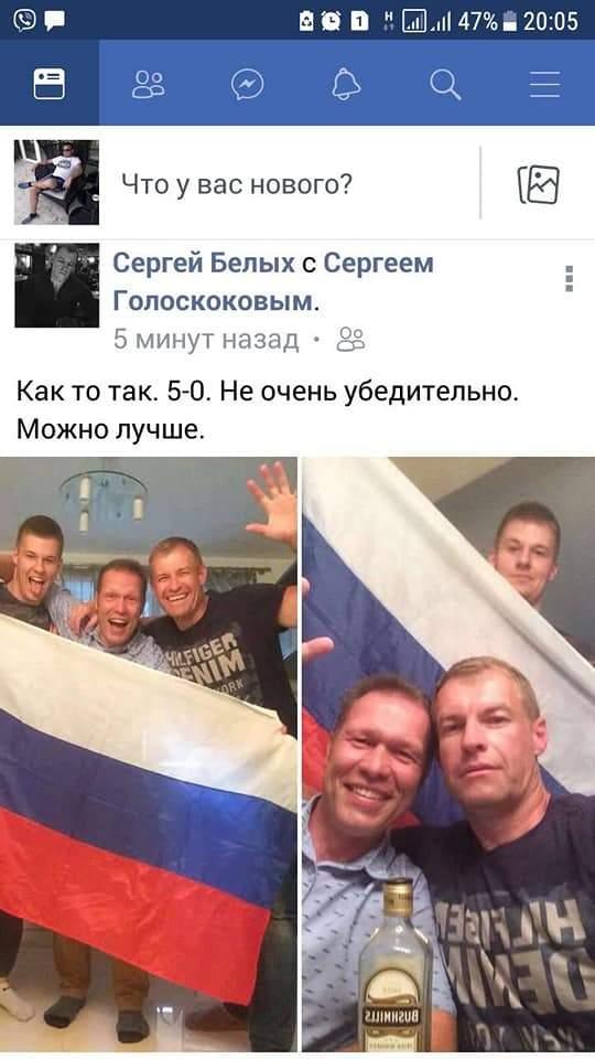 На Волыни ветеран АТО открыто болеет за сборную РФ на ЧМ по футболу