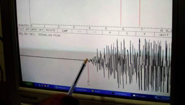 В Японии произошло землетрясение магнитудой 4,7