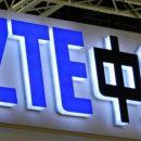 Сенат Конгресса США заблокировал соглашение с китайской компанией ZTE