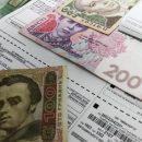 Средний размер субсидии в мае уменьшился на 59,1%.