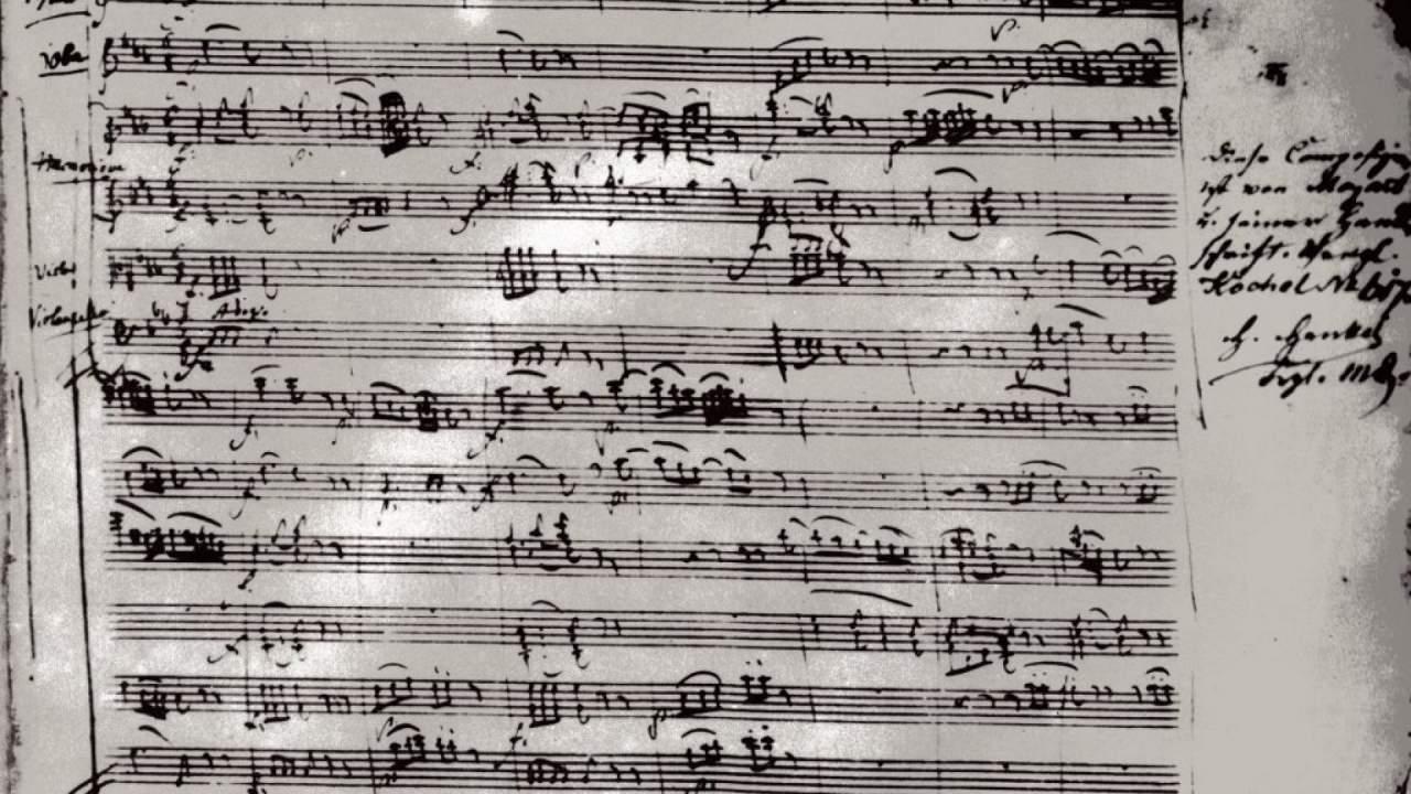 На аукционе во Франции не удалось продать манускрипт Моцарта