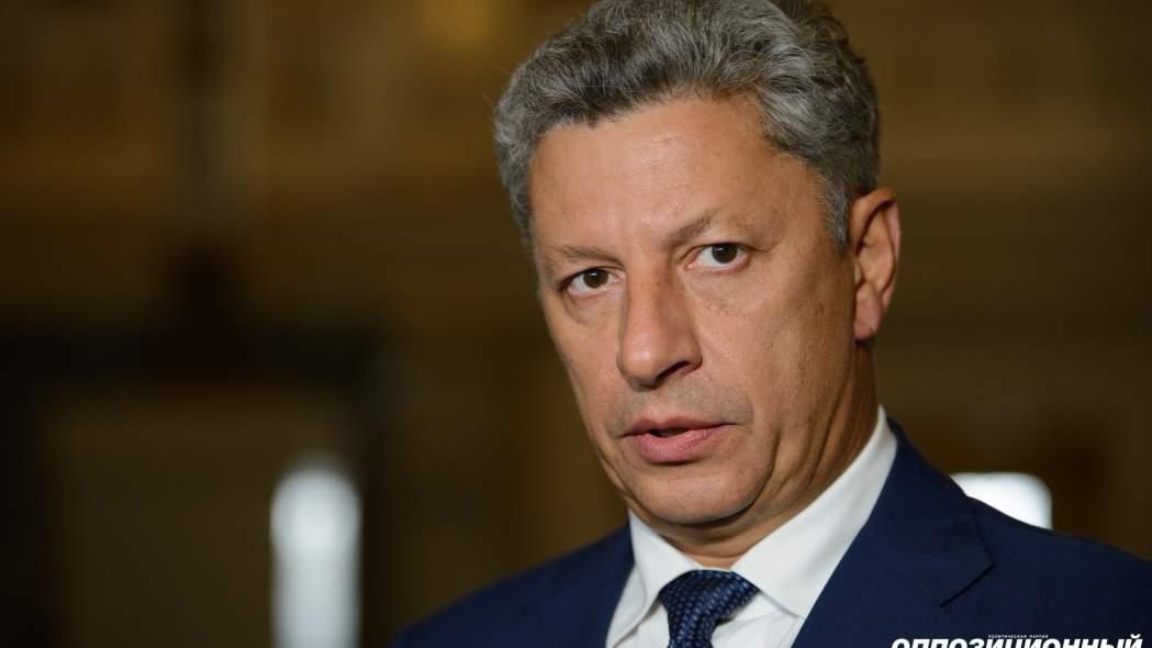 Бойко призвал власти Украины пересмотреть сотрудничество с МВФ