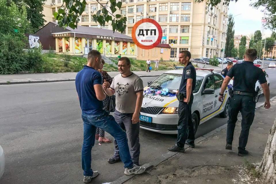 В Киеве поиски