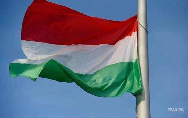 Венгрия проголосовала против  выделения финансовой помощи Украине