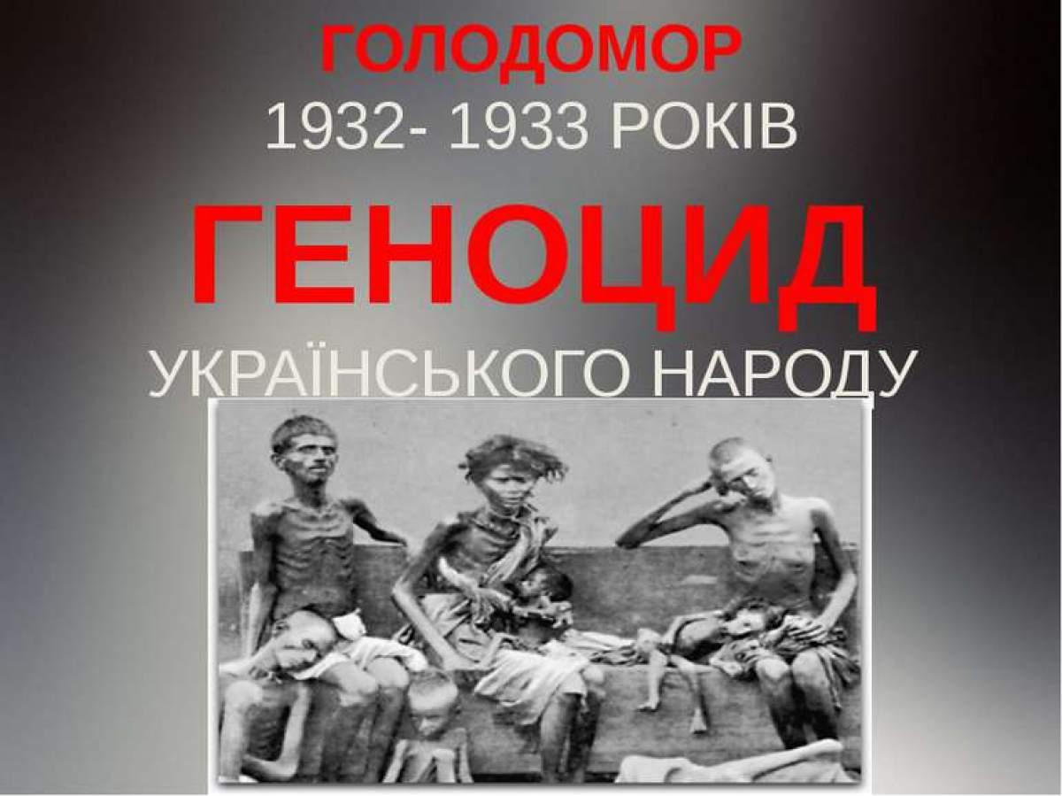В США еще один штат признал Голодомор геноцидом украинского народа