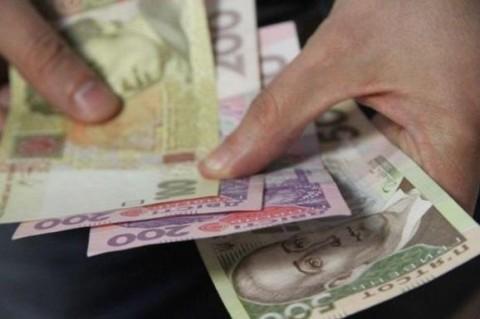 Теперь прожиточный минимум в Украине составил 1777 грн