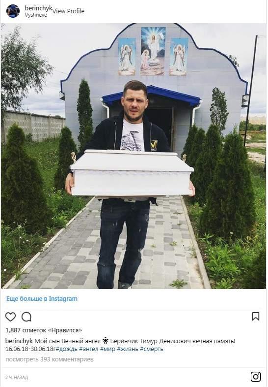 Известный украинский боксер похоронил двухнедельного сына