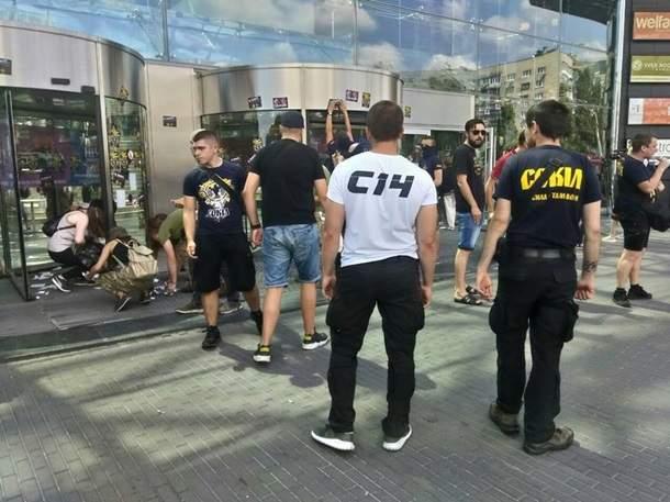 В Киеве националисты  устроили акцию на территории ТЦ Ocean Plaza