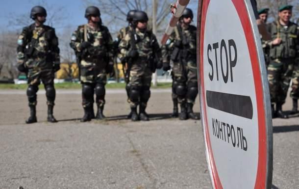 Во Львовской области пограничники  задержали группу нелегалов из Ирака