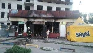 В Днепре ночью горел строительный магазин