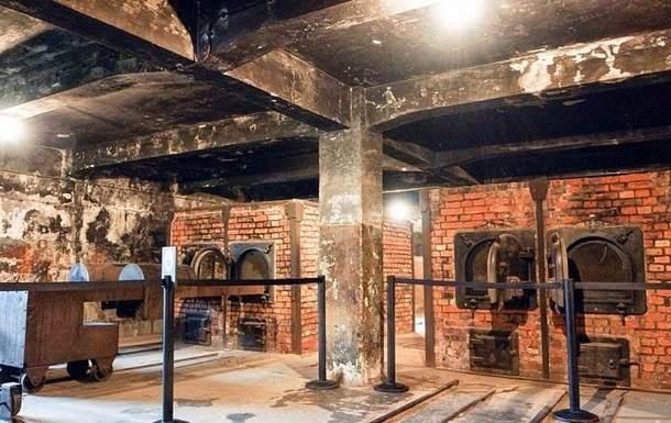 В Польше туристы пытались вынести кирпичи из Освенцима