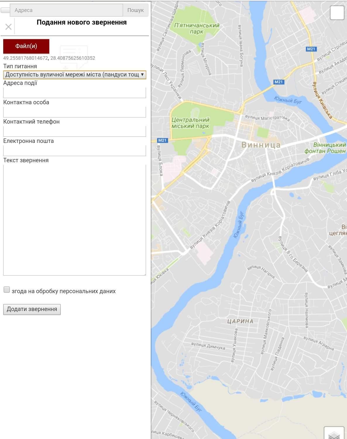 В Виннице запустили интерактив, который позволит определить в городе проблемные локации
