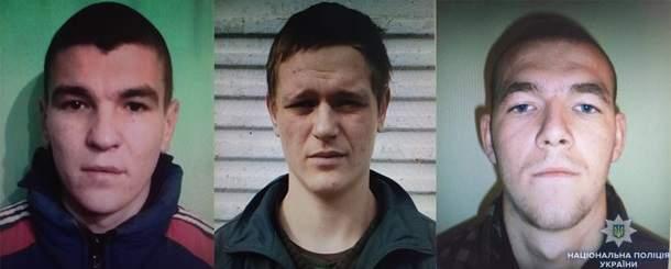 В Одессе из тюрьмы сбежали трое заключенных