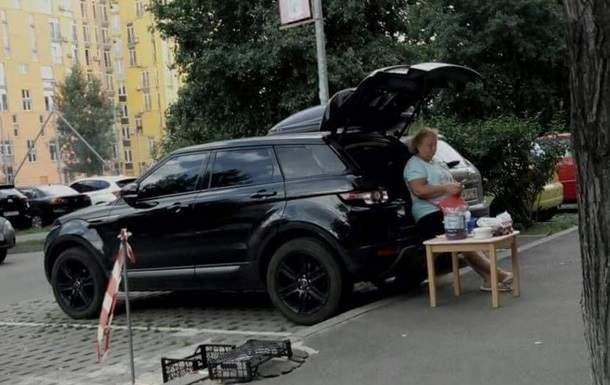 В Киеве пенсионерка продавала сливы с