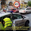 В Киеве одновременно столкнулись пять автомобилей, среди которых машина