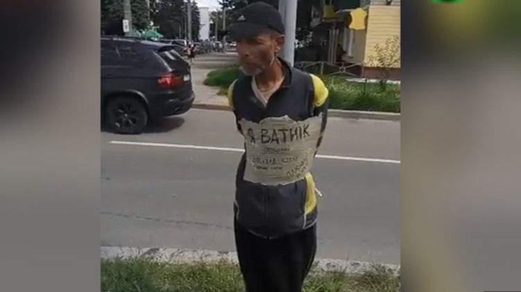 В Чернигове полиция начало уголовно дело, после того как националисты привязали к столбу мужчину (фото)