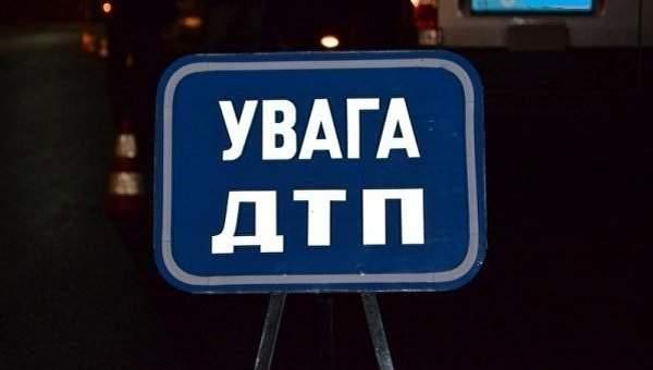 Во Львовской области автомобиль