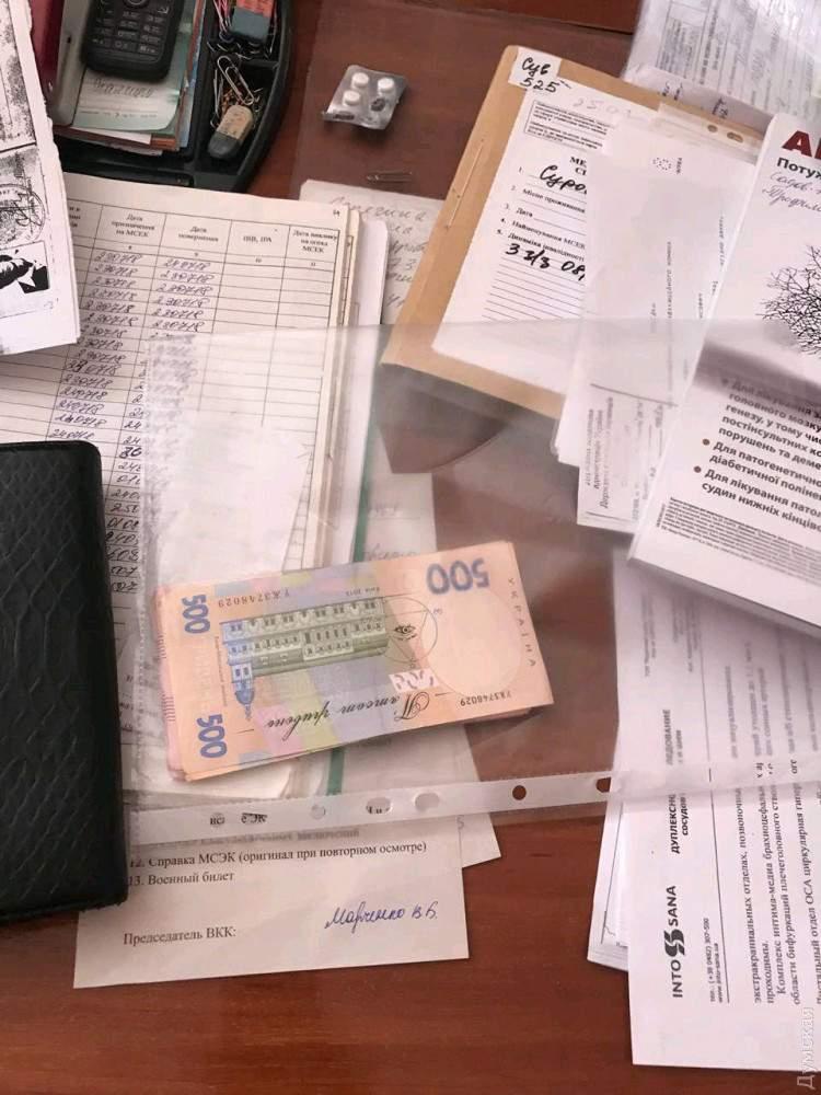В Одессе врачи вымогали взятки у инвалидов (фото)