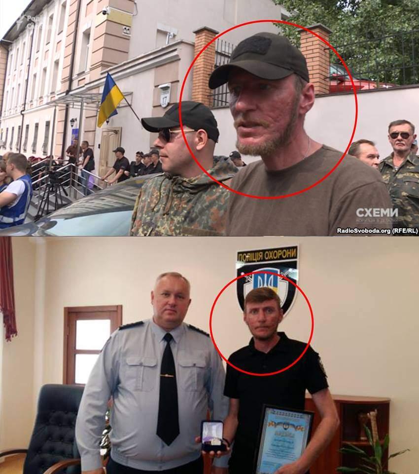 Под зданием САП митинговали сотрудники Нацполиции. Журналисты собрали доказательства
