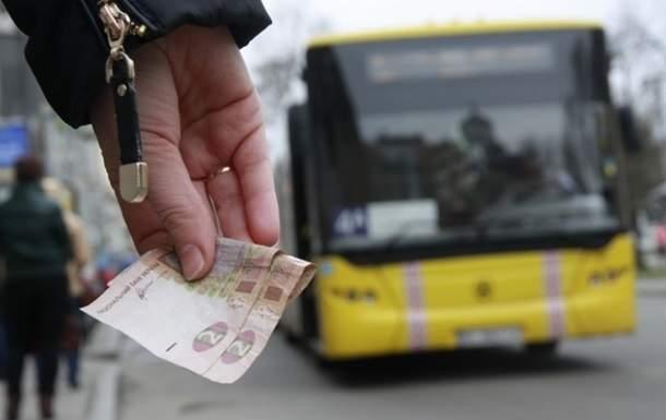 В Днепре  вырастет стоимость тарифов на проезд