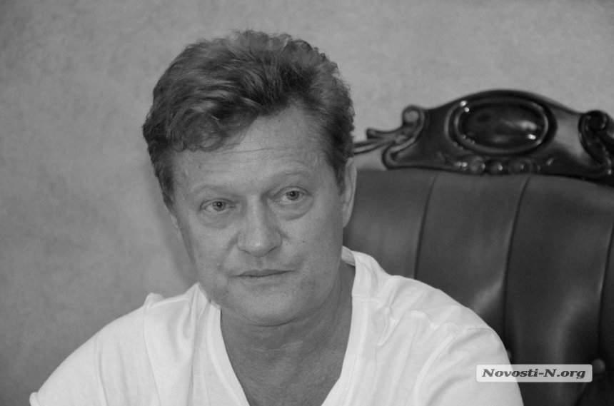 В Николаеве внезапно скончался экс-нардеп Горбачев