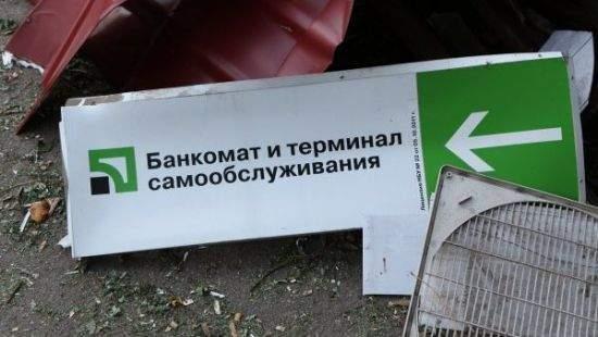В Киево-Святошинском районе взорвали банкомат (видео)