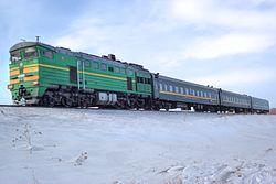 Поезд Москва – Лазаревское