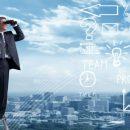Бизнес прогнозы помогут избежать убытков