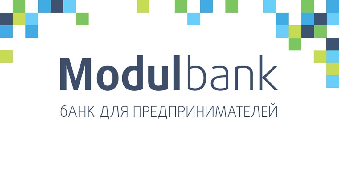 Процесс открытия расчетного счета для ИП в банке