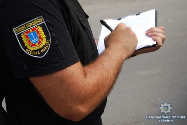 В Одессе водитель обстрелял торговцев бахчевыми культурами (фото)