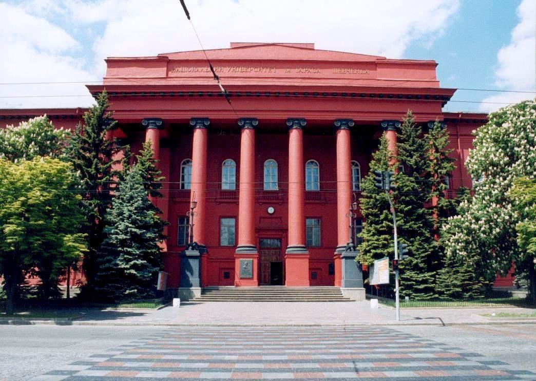 1 августа абитуриенты могут узнать о зачислении в украинские вузы на бюджет