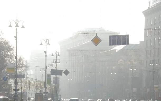 ГСЧС предупреждает о высоком уровне загрязнения воздуха в Киеве