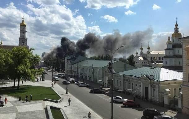 В центре Харькова горит здание педагогической академии
