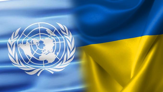 ООН осуждает нападение на активистов в Украине и призывает правительство провести расследования