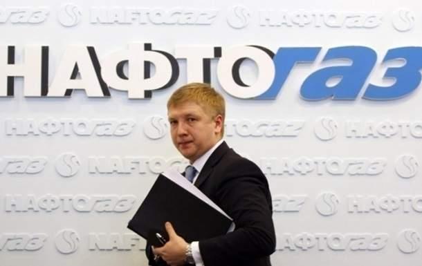 Глава Нафтогаза  заявил, что регулярно получает угрозы в свой адрес