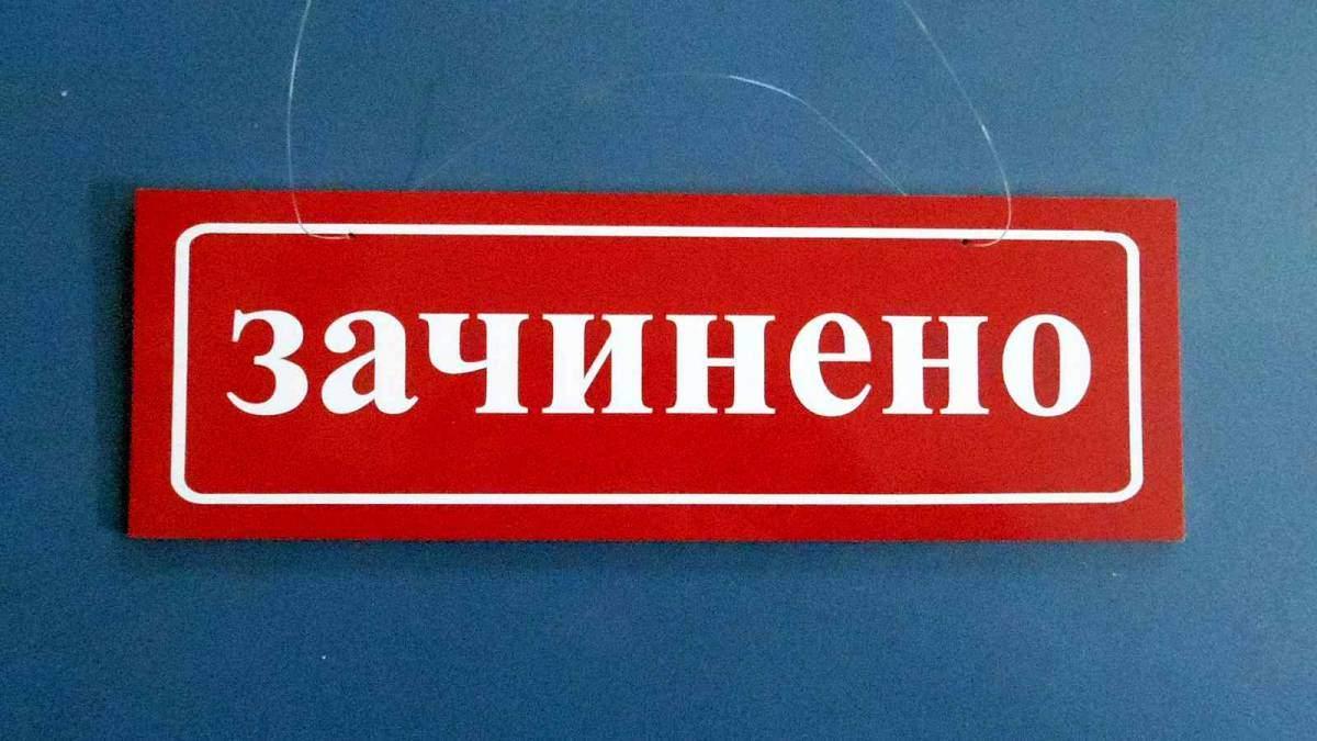 В Киеве из-за нарушений правил пожарной безопасности закроют 33 объекта
