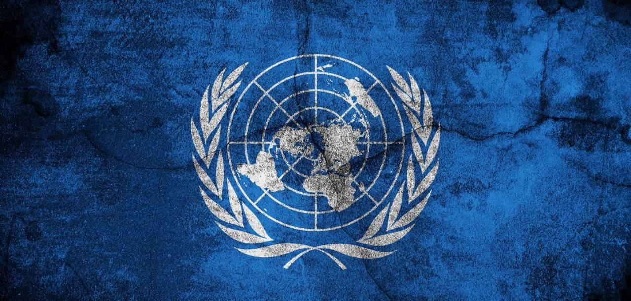 В ООН недовольны качеством расследования