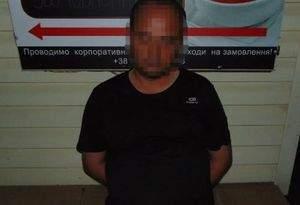 В Киеве вооруженный ножом мужчина устроил резню