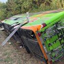 В Германии произошло ДТП с участием пассажирского автобуса. Пострадали 16 человек