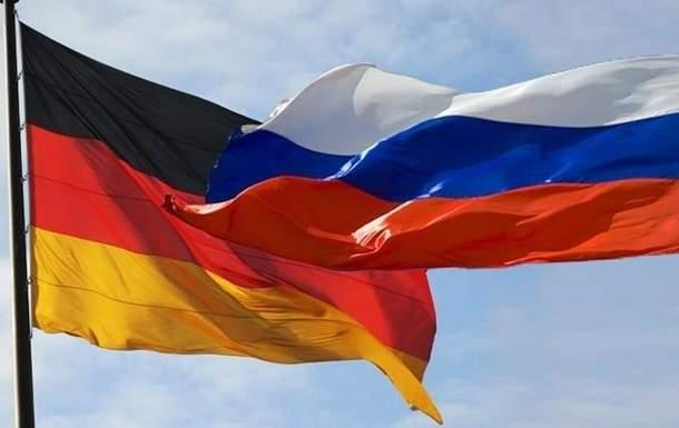 В Германии выступили против санкций в отношении России