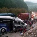 В Турции столкнулись 32 авто. Пострадали 15 человек