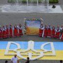 В центре Ужгорода появится огромная карта Украины и герб из живых цветов