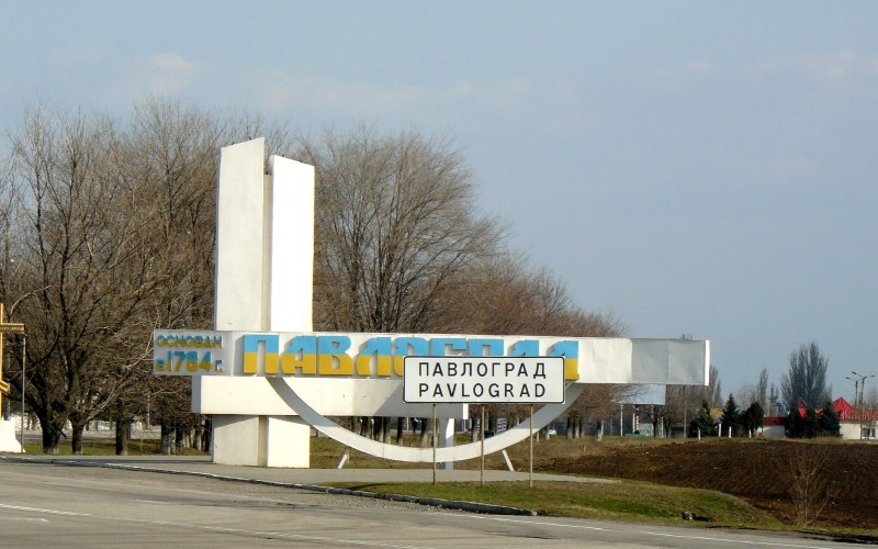 В Днепропетровской области избили АТОшника
