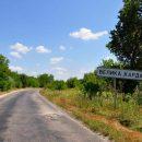 В Херсонской области толпа неизвестных до смерти забили подростка