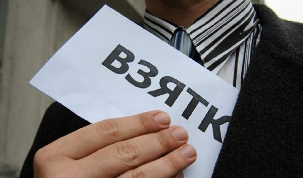 На Киевщине разоблачили судью-коррупционера