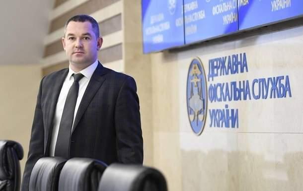 Луценко выступил против главы Фискальной службы