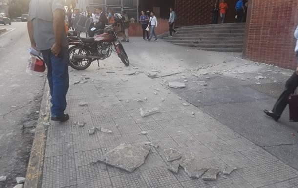Стены зданий частично обвалились: В Венесуэле произошло землетрясение магнитудой 7,3