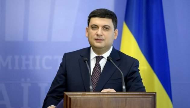 В Украине снова возрастет цена на газ