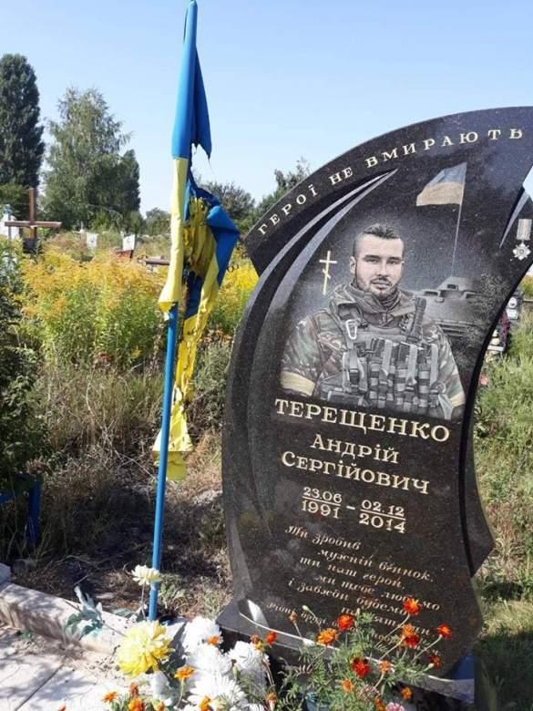 В Черкассах неизвестные сожгли украинский флаг на могиле АТОшника
